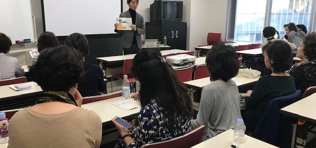 """2018年10月25日:チャンス・フォー・チルドレン"""" 講演会のご報告"""